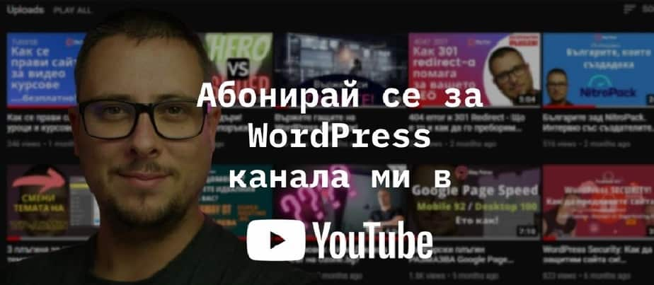 Олег Петров - WordPress Видеа в YouTube